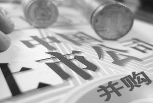 盈科资本 | 并购基金提升上市公司核心竞争力
