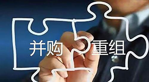 钱明飞:并购重组是股市去库存的法宝