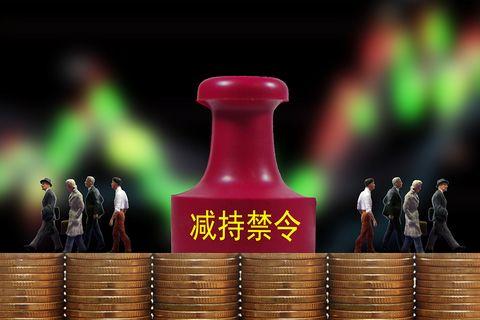 钱明飞:减持新政是对价值投资者最好的奖赏