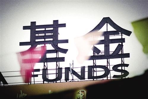 """全国政府引导基金近三万亿 """"官督民办""""模式盈科资本抢先机"""