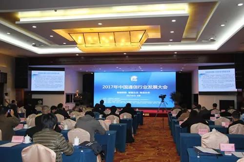 【盈科快讯】三友医疗发布新技术产品 | 元道通信入围2017中国通信业百强