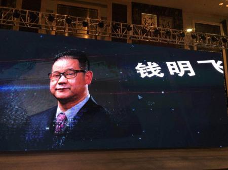 盈科喜讯:盈科资本董事长钱明飞荣获中国创投金鹰奖年度投资人荣誉