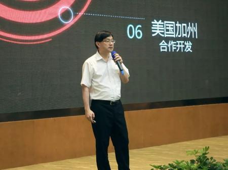盈科快讯:盈科资本出席万魔声学智能产业布局大会