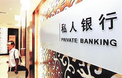 盈科资本牵手商业银行私行 完成二期基金募集