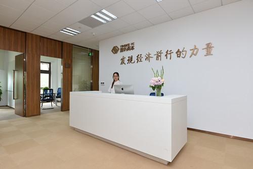 中国基金报专访:寻找真需求 发现经济前行的力量