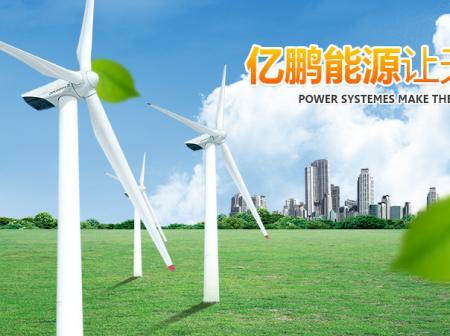盈科资本再度加码新能源汽车产业