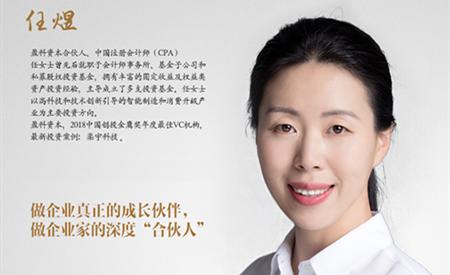 京东金融 | 东家伙伴对话顶尖管理人  盈科资本获邀