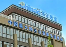 逐鹿独角兽 盈科资本投资中国私有云领军者华云数据