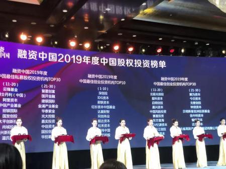 盈科资本蝉联年度最佳创投机构榜单,位列第12位