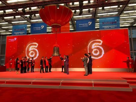 盈科资本五月第二家公司挂牌上市 佰奥智能成功转创业板